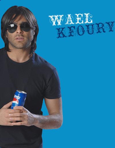 Wael Kfoury 2014 Wael Kfoury Was Supposed to