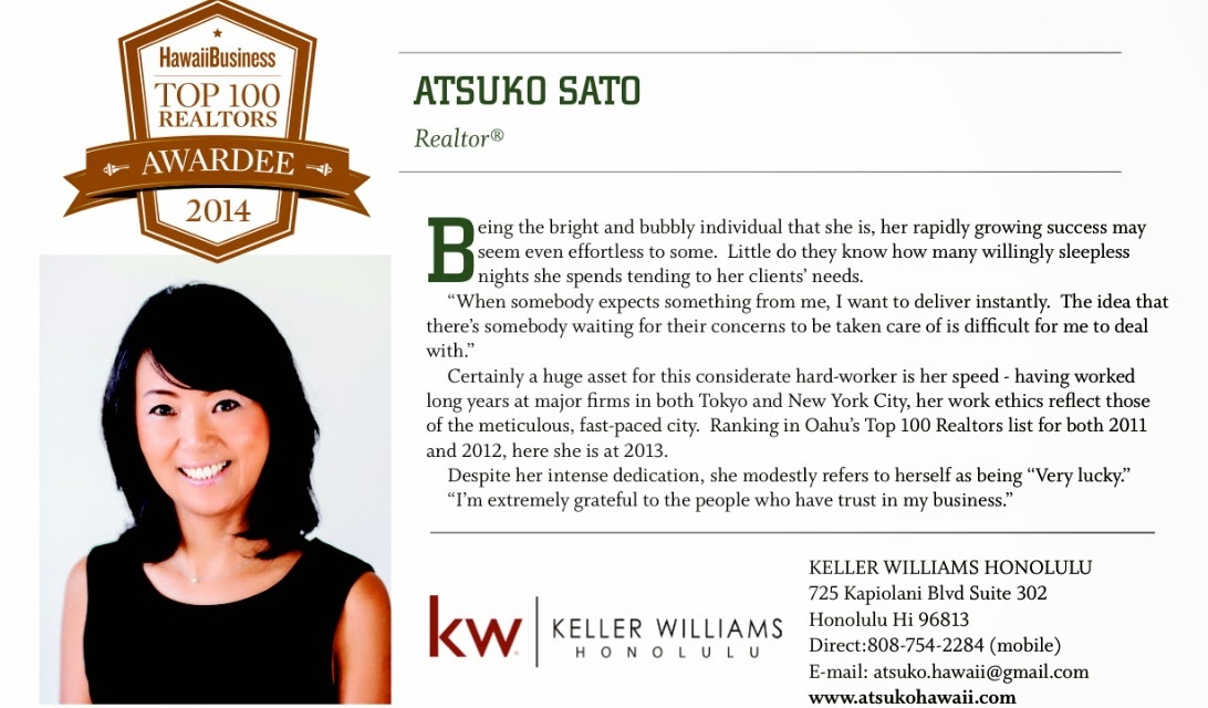 HawaiiBusiness Top100 Realtors 2014