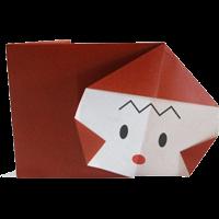 Origami Binatang Monyet