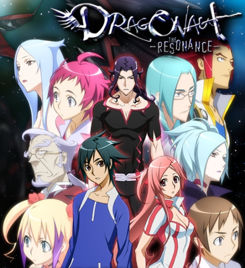 Assistir Dragonaut: The Resonance Online