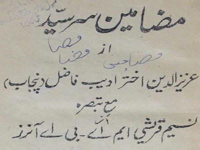 http://books.google.com.pk/books?id=O_JIAgAAQBAJ&lpg=PP1&pg=PP1#v=onepage&q&f=false