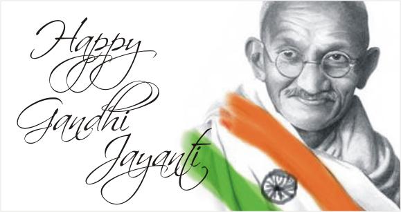 2nd Oct. 2013 – Mahatma Gandhi Jayanti – Essay-Writing Competition
