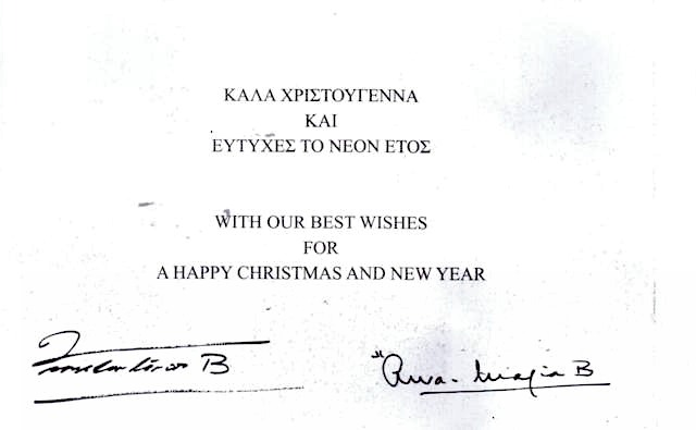 The happy turtle the greek kings wishes for 2013 this is the christmas 2012 card of king constantine of the hellenes m4hsunfo