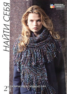 Free craftbook: Felice 2M.11 - Knitting magazine
