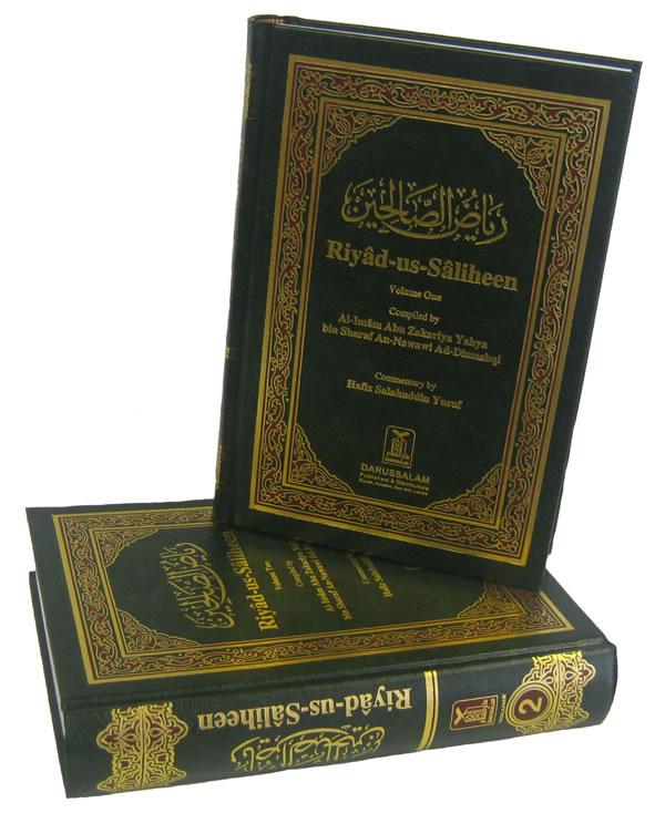 riyad us saliheen arabic pdf download