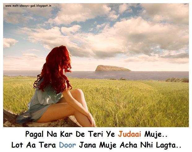Pagal Na Kar De Teri Ye Judaai Muje.. Lot Aa Tera Door Jana Muje Acha Nhi Lagta..