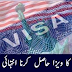 Simpler To Get US-American Visa Easier - Must Read