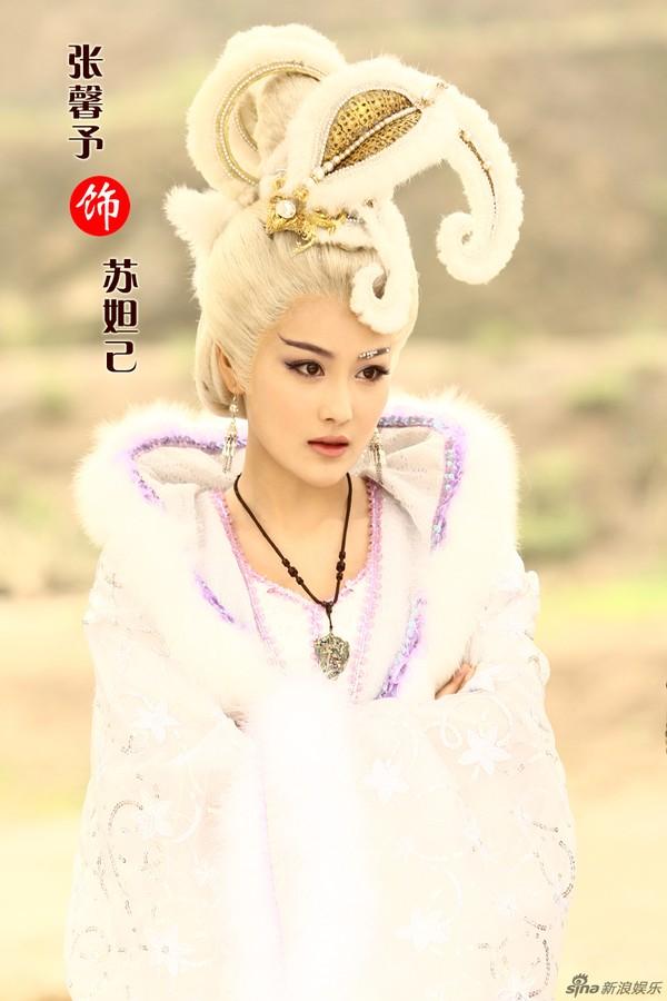 Phong Thần Anh Hùng Bảng -