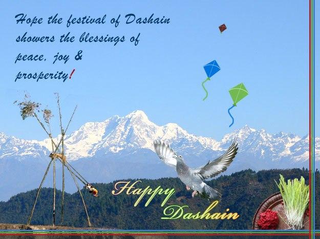 2012 Wishes Sms Dashain Wish Sms | Palpal
