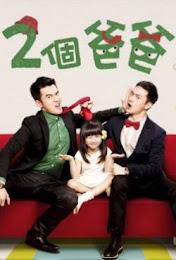 Phim Hai Người Cha - Two Fathers