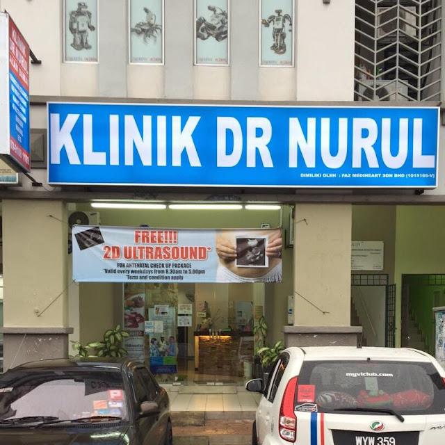 Klinik Dr Nurul yang terletak di Cheras