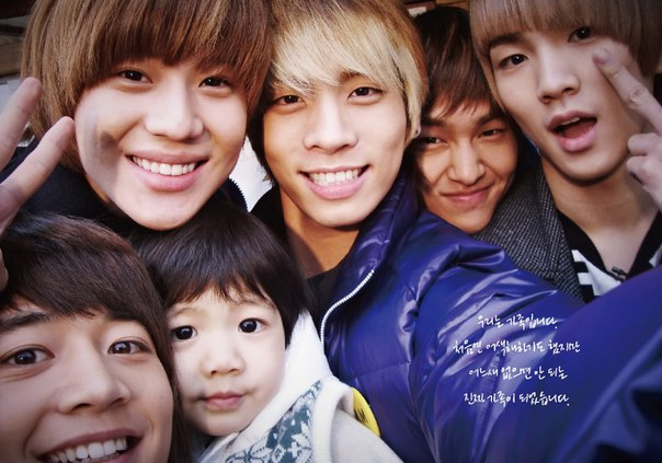 shinee hello baby viewing party on oddness/weirdness blog