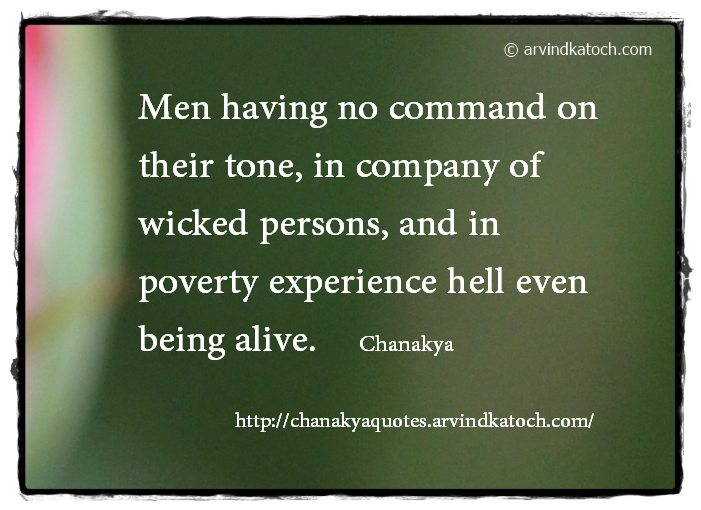 Chanakya Wise Quote, Quote, Chanakya, Wicked Person