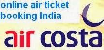 online air ticket booking India