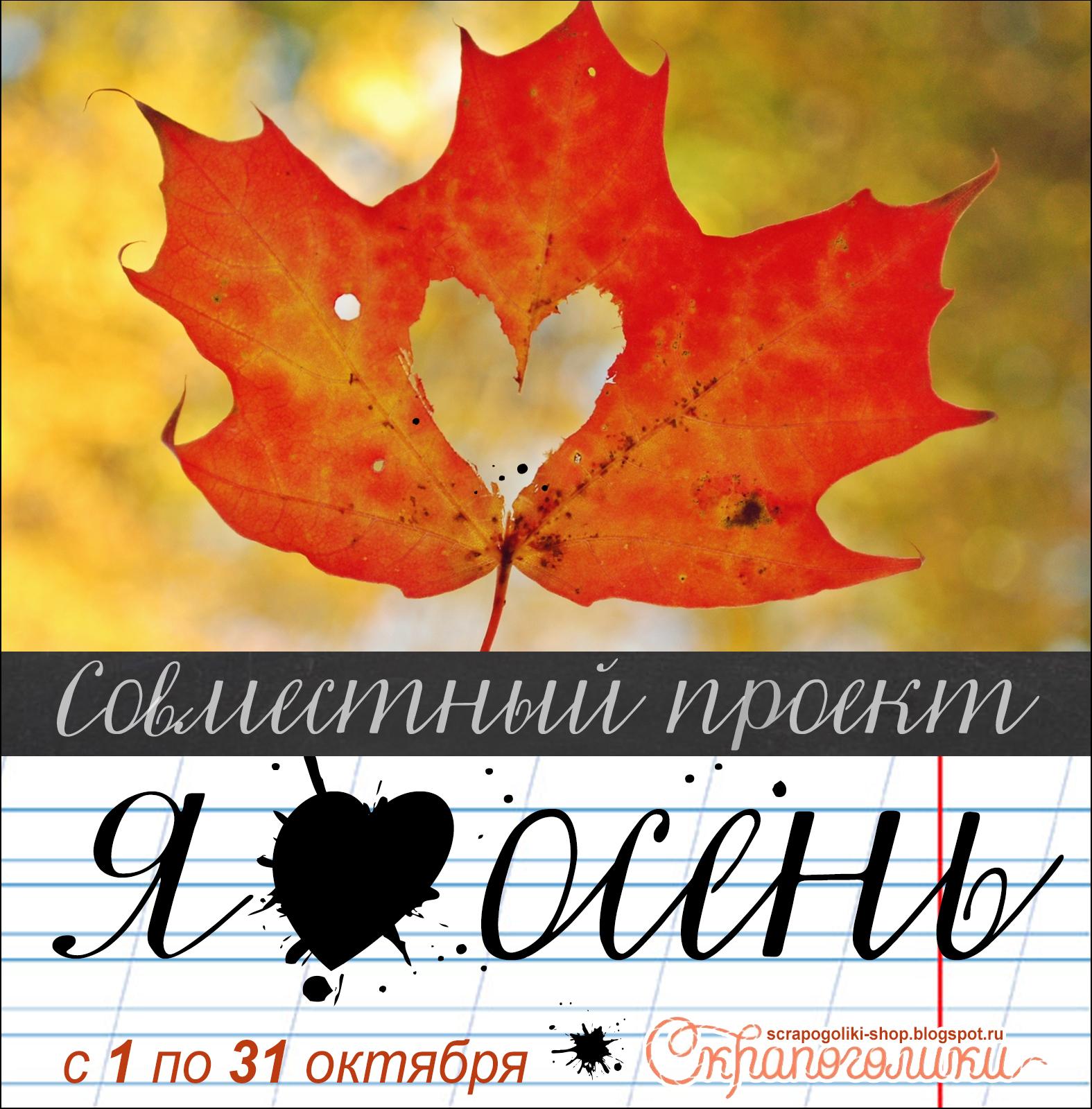 cn - Scrapogoliki
