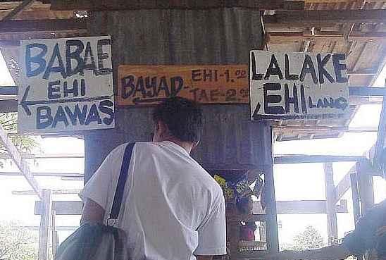 Bawal tumae ang lalake ihi lang ang pwede asian signage