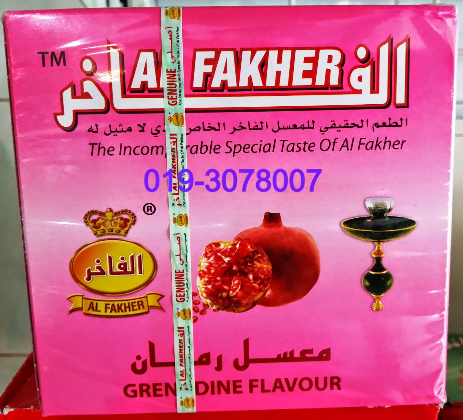 Pengimport Pembekal Pemborong Pengedar Flavor Shisha Al Fakher Dan Tembakau Melon Smooth Fresh Flavour Molasses Call Sms Whatsapp Viber