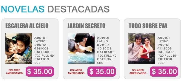 En venta dvd escalera al cielo doblada en espa ol for Jardin secreto novela coreana