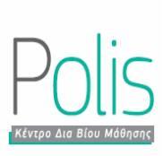 KEK POLIS