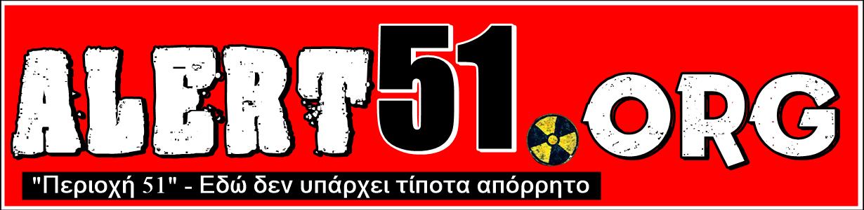 ALERT51.ORG