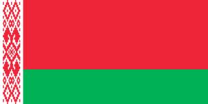 Flag of Belarus, 1995-2012