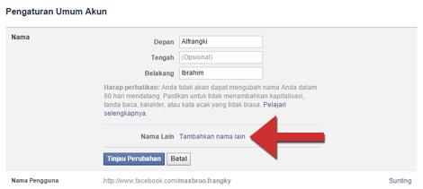 Cara Membuat Nama Alias/Panggilan di Facebook Terbar