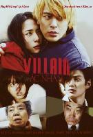 Phim Ác Nhân - Villain