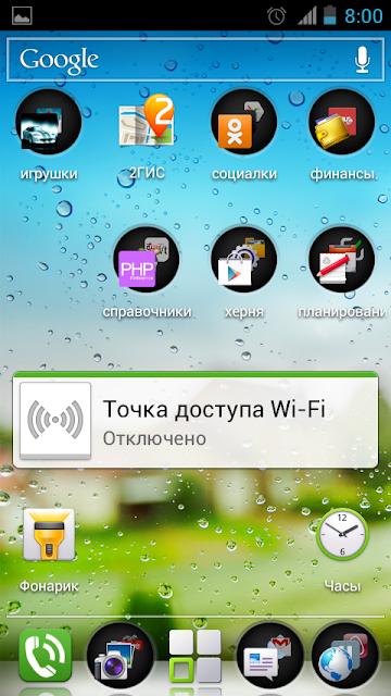 Как в андроид 6 сделать снимок экрана