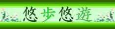http://yuhoyuyu.sakura.ne.jp/