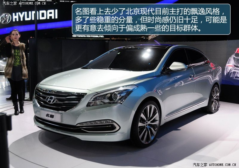 2015 hyundai sonata release date new car release date and reviews. Black Bedroom Furniture Sets. Home Design Ideas