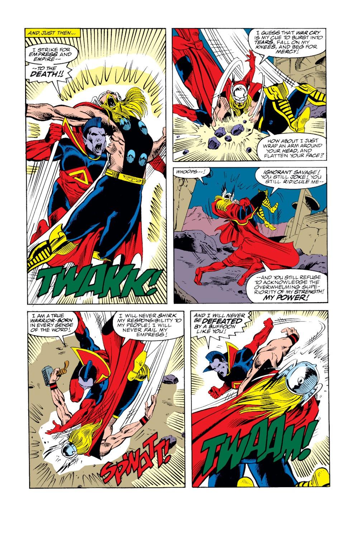 Captain America (1968) Issue #398g #337 - English 16