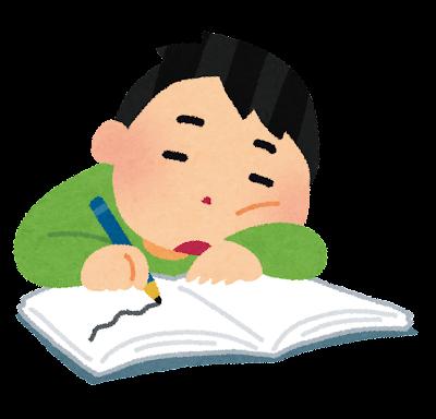 勉強しながら居眠りをする男の子