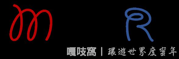 Miki & Rex 環遊世界度蜜年