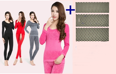 Slimming Suit + 3pcs FIR