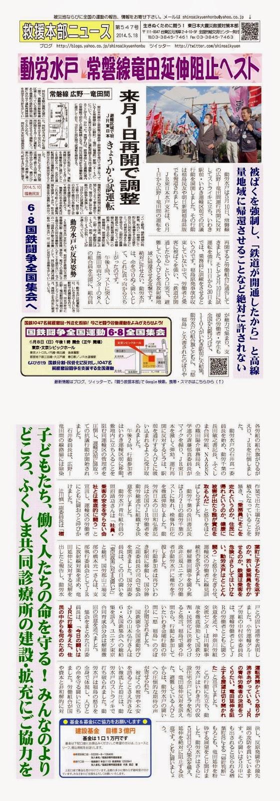 http://blogs.yahoo.co.jp/shinsaikyuenhonbu/12156376.html