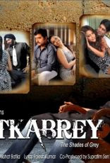 Chitkabrey Shades of Grey Wallpapers Photos