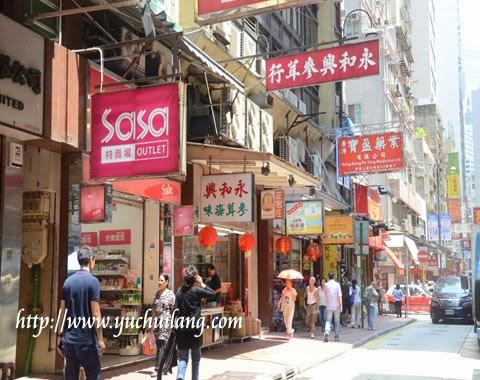 Jalan Wing Lok