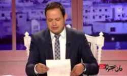 La lettre de Ali Seriati aux tunisiens