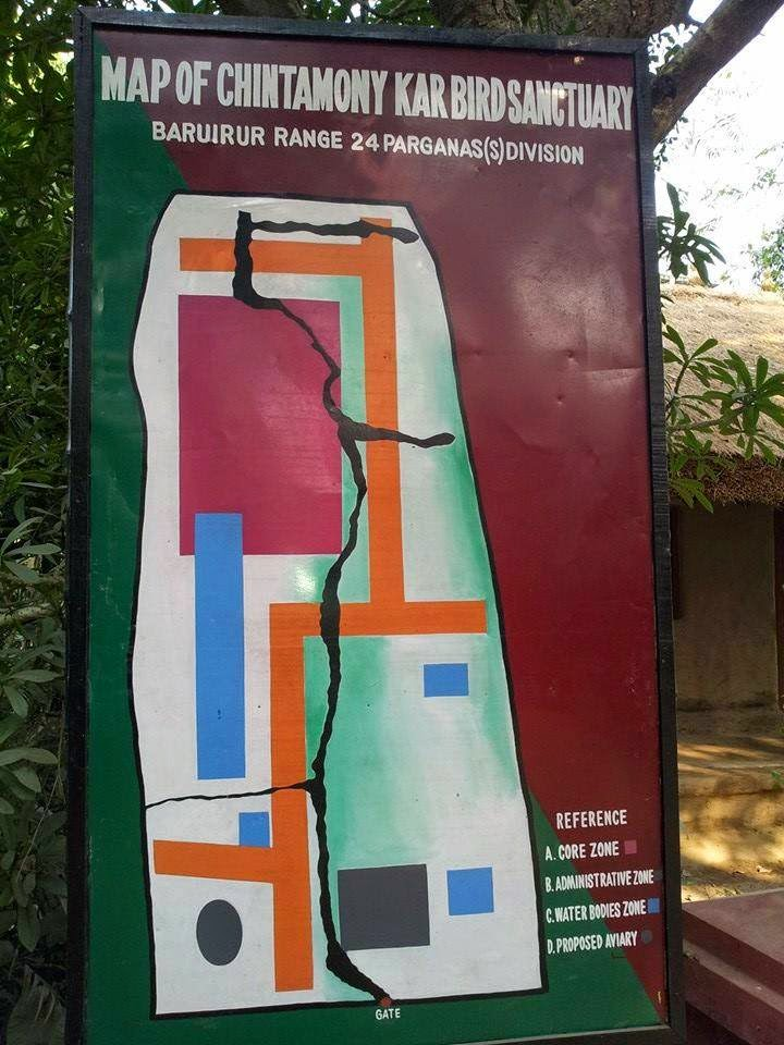 Chintamani kar bird sanctuary ckbs front gate map