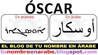Oscar en arameo para Tatuajes