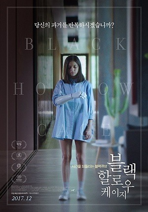 Black Hollow Cage - Legendado Torrent Download