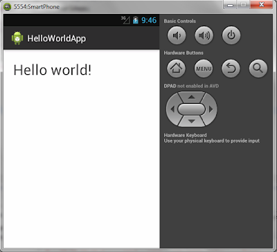 First Android Hello World example