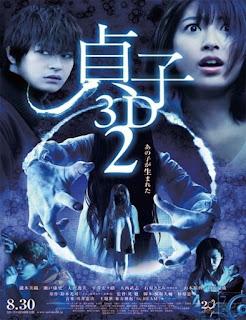 Sadako 3D 2 (2013) online