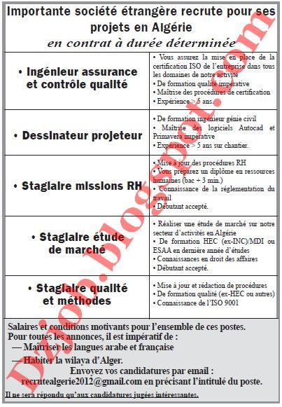 اعلان توظيف في شركة أجنبية هامة لمشاريعها بالجزائر 2012 121212.jpg