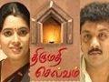 Thirumathi Selvam 04 02 2013 | Sun Tv Tamil Serial | Thirumathi Selvam 04.02.2013
