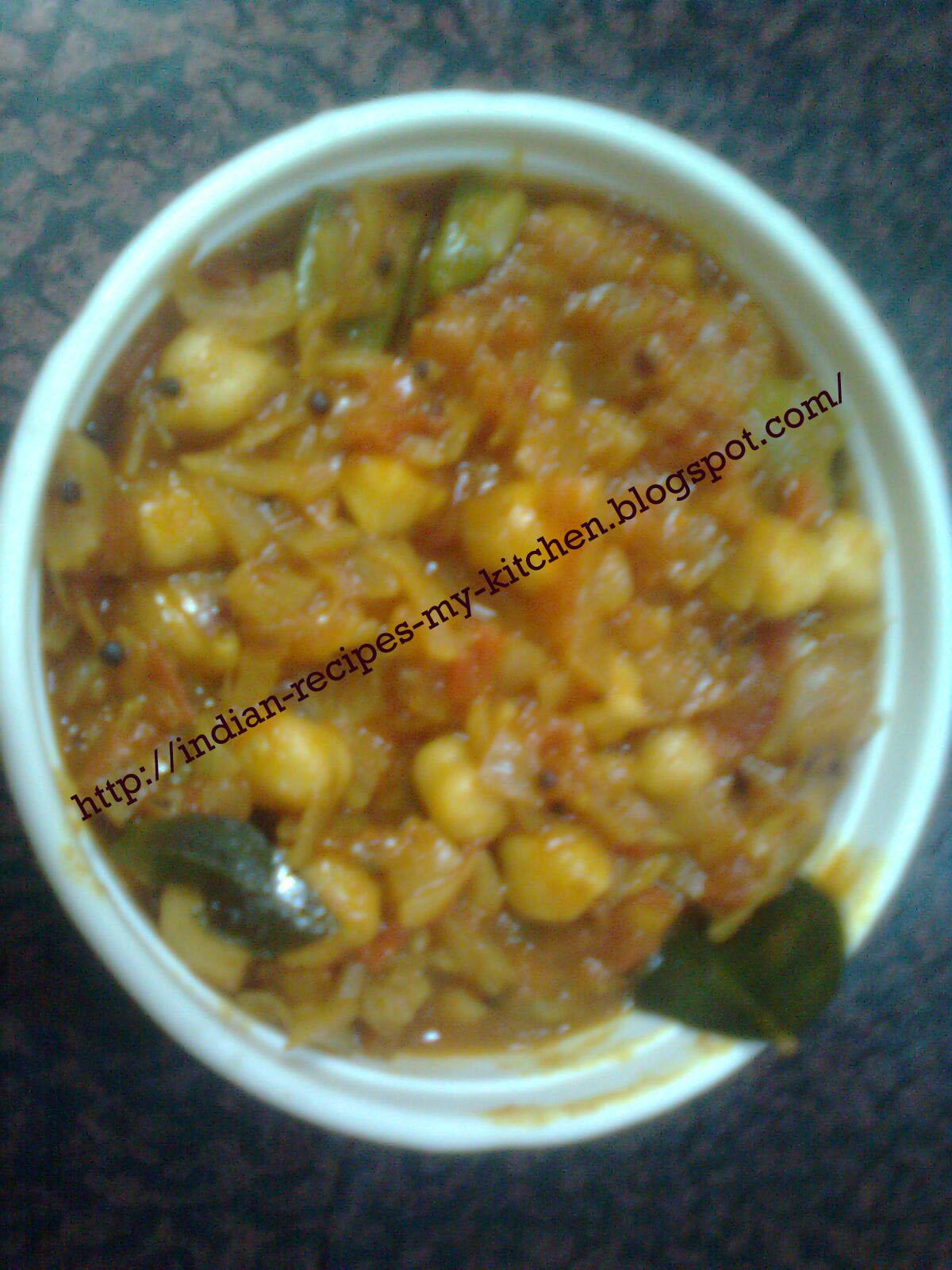 White Chana masala/Panjabi Chole masala /Kadala curry/Chickpea Curry ...