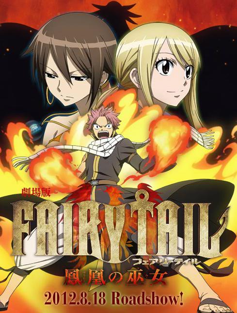 Fairy Tail la película: la Doncella del Fénix (2012) [Vose] pelicula online gratis