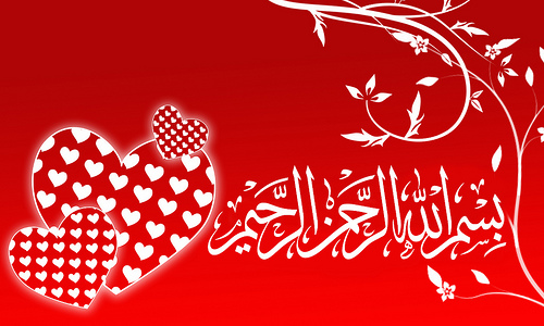 wallpaper islamic art. wallpaper islamic love.
