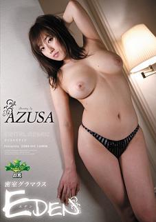 Xem Phim sex gái Nhật vú to Azusa Nagasawa