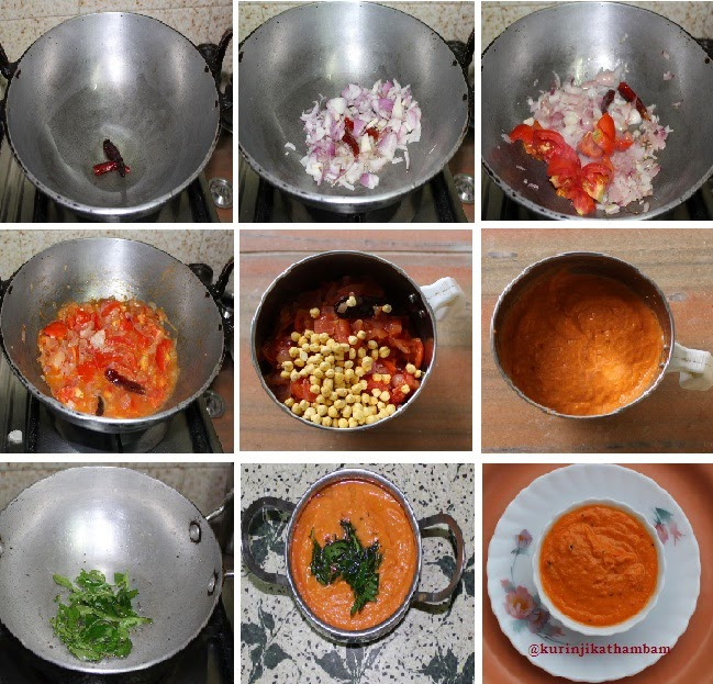 Onion-Tomato-Roasted Split Gram Chutney